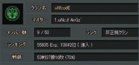 2011y08m21d_213932853.jpg