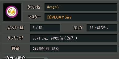 2011y10m27d_202831331.jpg