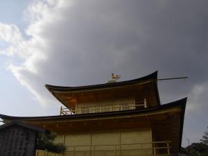 京都旅行 001