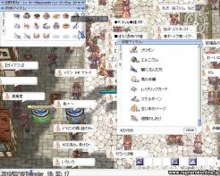 screenlydia081.jpg
