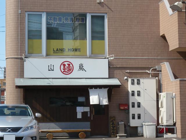 yama-arashi_01.jpg