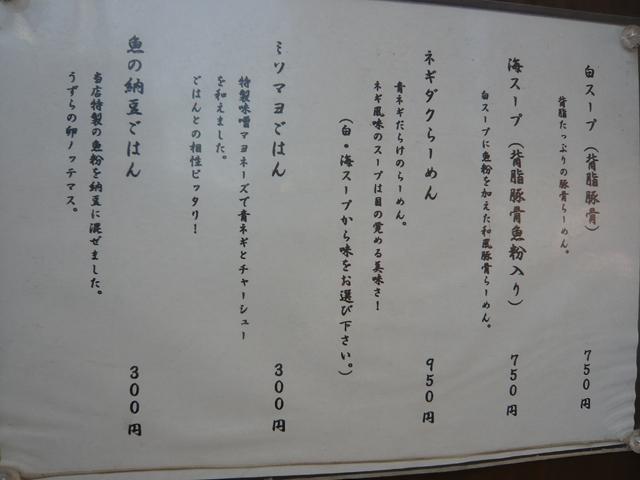 yama-arashi_05.jpg