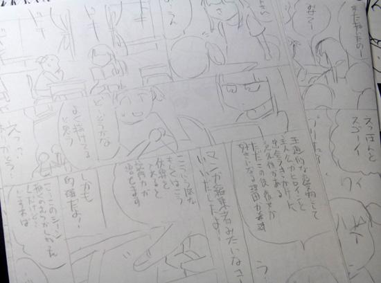 fc2-2013_0928-04.jpg