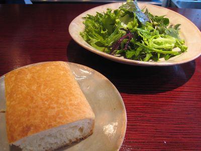 パン&サラダ