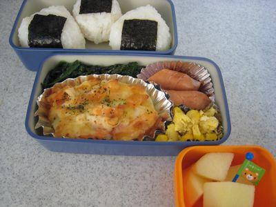 2011年4月27日のお弁当