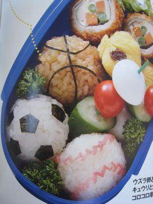 スポーツの秋弁当