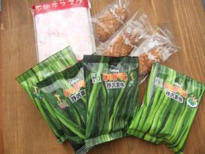 itadaki-y2.jpg
