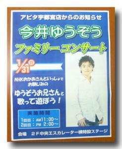 yuzo1.jpg