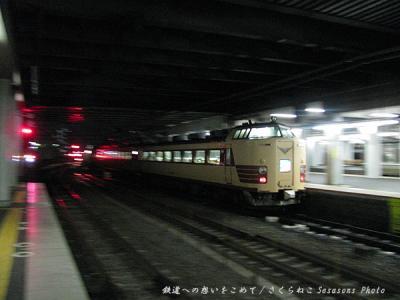 雷鳥京都駅夜7番線流しp