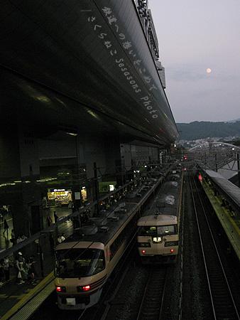 雷鳥京都駅満月p
