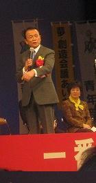 麻生太郎in名古屋2