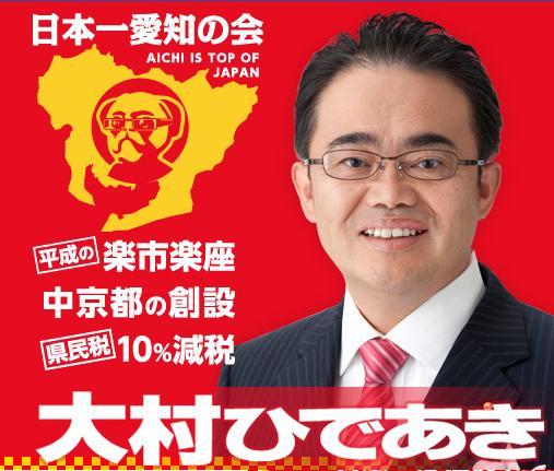 シナ共産党カラー