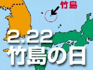 222takesima-2-thumbnail2.jpg