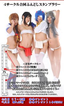 20111221151235afc.jpg