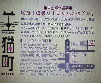 NEC_0222.jpg