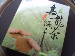 20110326台湾のお土産