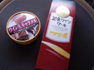 20110326ワイナリーお土産
