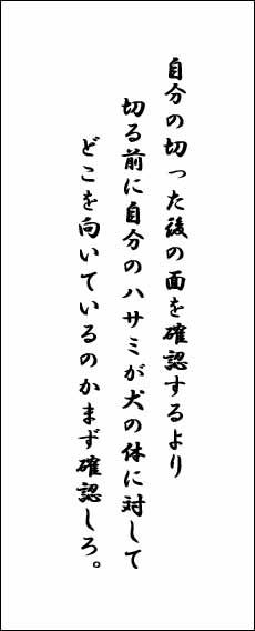 03172013-2.jpg