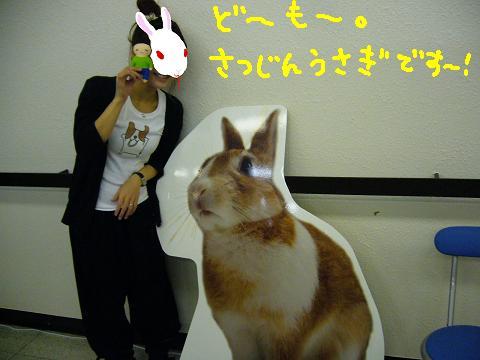 はしもにょ2009(2)