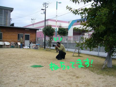 09うさんぽ会らいぽんさま(2)