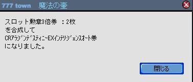 2010y02m26d_175445962.jpg