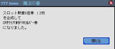 2010y02m26d_175536029.jpg