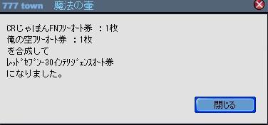 2010y03m04d_145720375.jpg