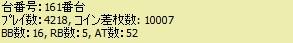 2010y03m05d_200033255.jpg