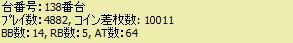 2010y03m05d_200053002_20100305200448.jpg