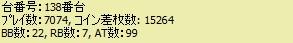 2010y03m05d_200057618.jpg