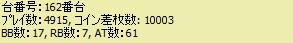 2010y03m05d_200116516.jpg
