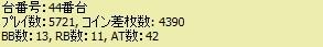 2010y03m05d_200124949.jpg