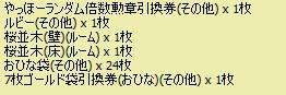 2010y03m19d_202032559.jpg