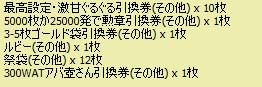 2010y03m19d_202037545.jpg