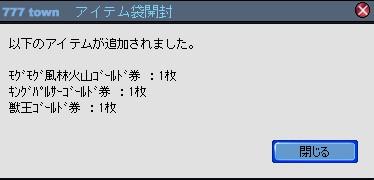 2010y03m19d_202405514.jpg