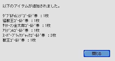 2010y03m19d_202432311.jpg