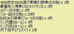 2010y03m27d_011535445.jpg
