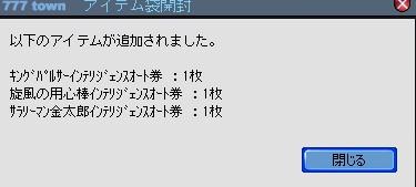 2010y04m08d_215739722.jpg