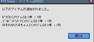 2010y04m08d_215821042.jpg