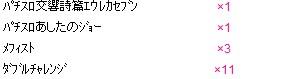 2010y04m08d_220827382.jpg