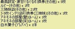 2010y04m23d_204440939.jpg