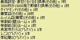 2010y04m23d_204450937.jpg