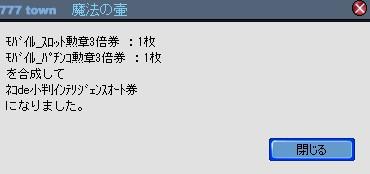 2010y04m23d_211512017.jpg
