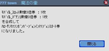 2010y04m23d_212352884.jpg