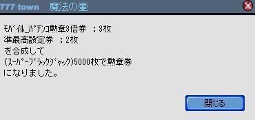 2010y04m23d_212558320.jpg