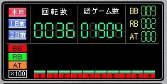 2010y05m30d_022545749.jpg