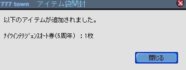 2010y07m30d_173625966.jpg