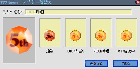 2010y07m30d_173644179.jpg