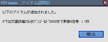 2010y07m30d_202940230.jpg