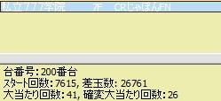 2010y09m30d_200400558.jpg
